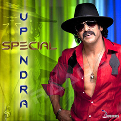 Upendra Special songs