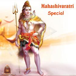 Maha Shivarathri Special songs