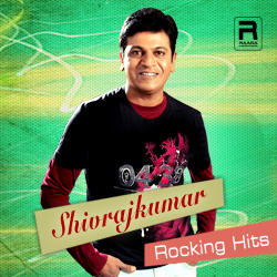 Shivrajkumar Rocking Hits songs
