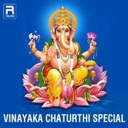 Vinayaka Chaturthi Special songs
