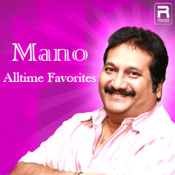 Mano Alltime Favorites songs