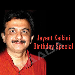 Jayant Kaikini Birthday Special songs