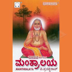 Mantralaya songs