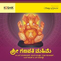 Sri Ganapathi Mahime songs