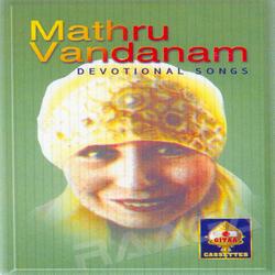 Maatru Vandanam songs
