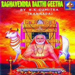 Raaghavendra Bhakti Geetaa songs