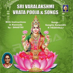 Varalakshmi Vrata Pooja With Kannada Instructions songs