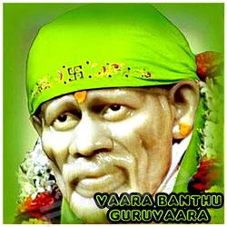Vaara Banthu Guruvaara songs