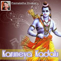 Karuneya Kadalu songs