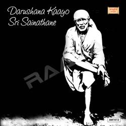 Darushana Kaayo Sri Sainathane songs