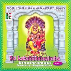 Shree Lakshminarasimha Sthothramala - Part 2 songs