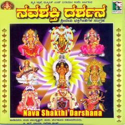 Nava Shakti Darshana Sri Devi Bhakthigeetegala Sangraha songs