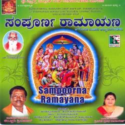 Sampoorna Ramayana Pouranika Nataka Rangageethegalu songs