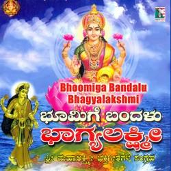 Bhoomige Bandalu Bhagyalakshmi songs