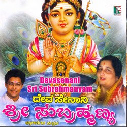 Devasenani Sri Subrahmanya songs