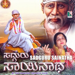 Sadguru Sainatha songs