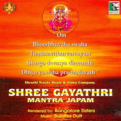 Shree Gayatri Mantram Japam songs