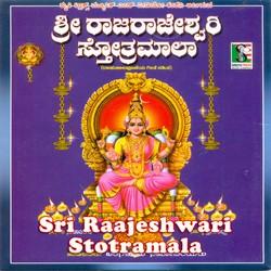 Sri Rajareshwari Stotramaala - Part 1 songs
