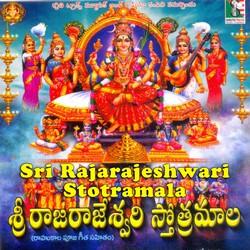 Sri Rajareshwari Stotramaala - Part 2 songs