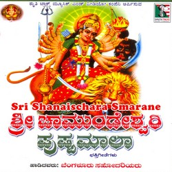 Sri Shanaischara Smarane songs