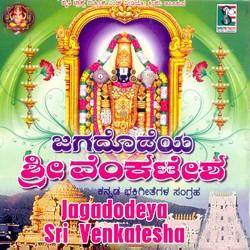 Jagadodeya Sri Venkatesha songs