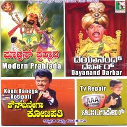 Modern Prahlada - Dayanand Darbar Koun Banega Kotipati - TV Repair songs