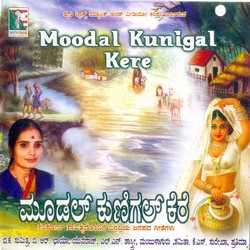 Moodal Kunigal Kere songs