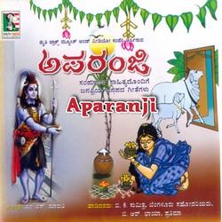 Aparanji songs