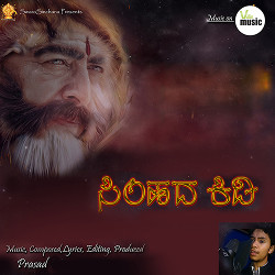 Simhada Kidi songs