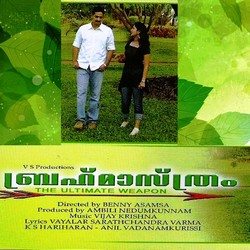 Brahmastram songs