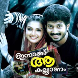 Innanu Aa Kalyanam songs