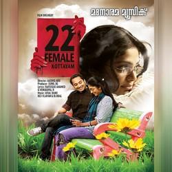 22 Female Kottayam songs