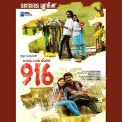 916 - Nine One Six songs