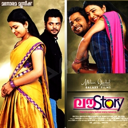 Love Story songs