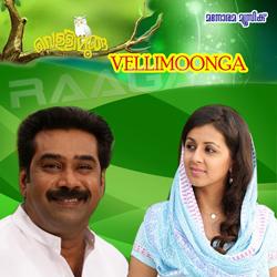 Vellimoonga songs