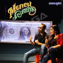 Money Rathnam songs