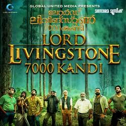 Lord Livingstone 7000 Kandi songs