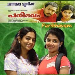 Paribhavam songs