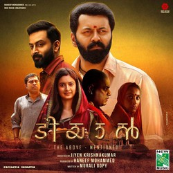 Tiyaan songs
