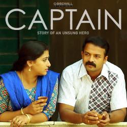 Captain songs