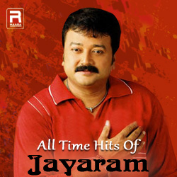All Time Hits Of Jayaram songs