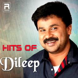 Hits Of Dileep