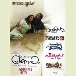 Pranayam And Fresh Hits