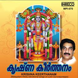 Krishna Keerthanam songs