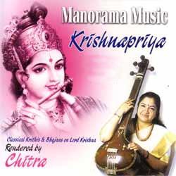Krishnapriya songs