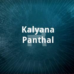 Kalyana Panthal songs