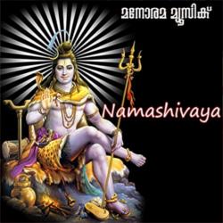 Namashivaya songs