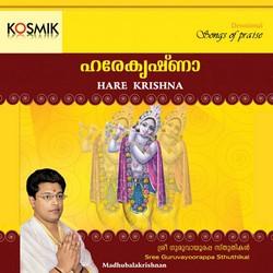 Hare Krishna songs