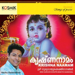 Krishna Namam songs