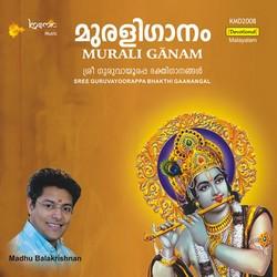 Murali Ganam songs
